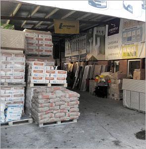 Закупка материалов